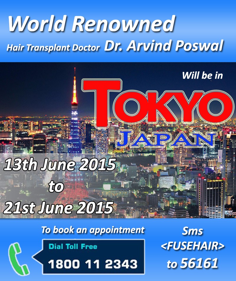 Dr. Arvind Poswal will be visiting in Tokyo (Japan), 13th – 21st June 2015