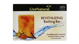 Sandalwood Turmeric Bathing Bar 100g
