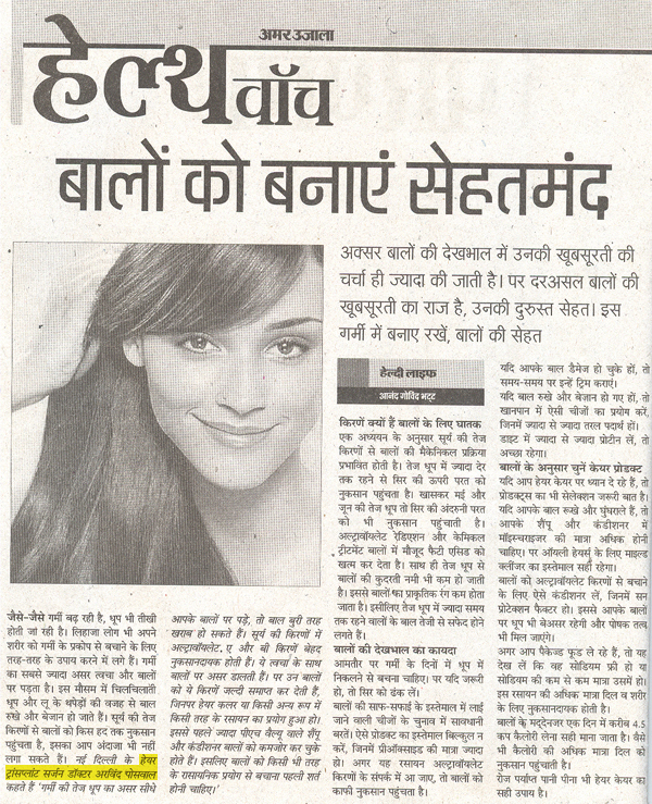 Amar Ujala (Newspaper), 3 April 2011